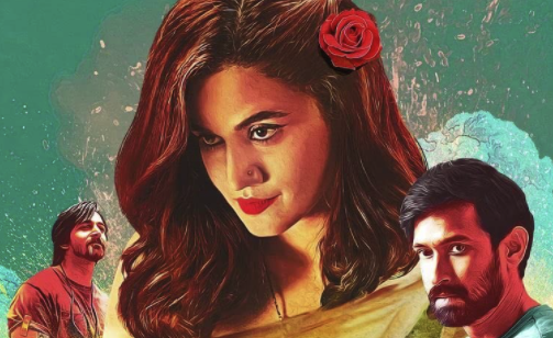 Netflixインド映画『美に魅せられて』ネタバレ