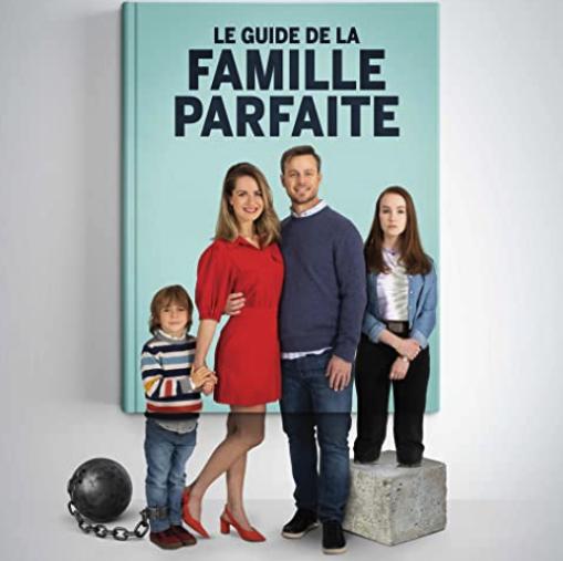 Netflixカナダ映画『完璧な家族になる方法』