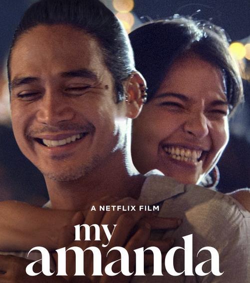 Netflixフィリピン映画『僕のアマンダ』