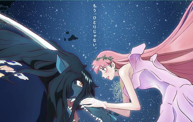 『竜とそばかすの姫』ベルト竜が出会うシーンネタバレ
