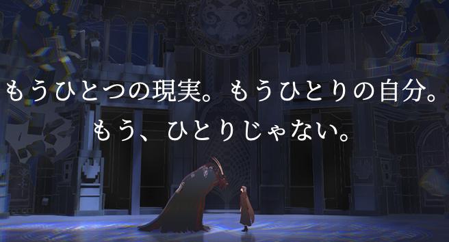 『竜とそばかすの姫』竜の城にいるベル