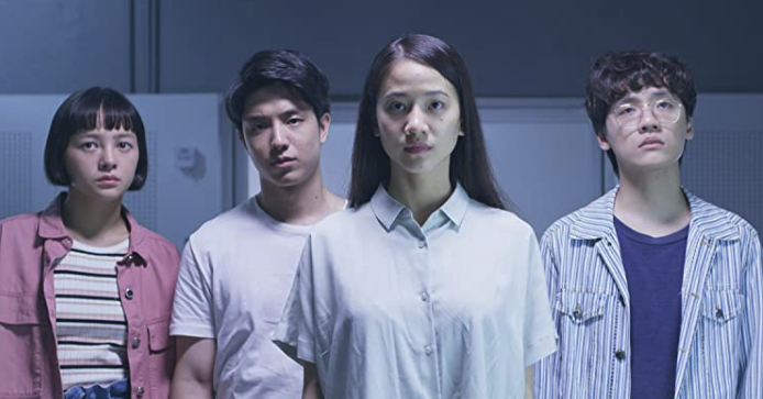 Netflix『DEEP:覚醒ゲーム』のキャスト4名