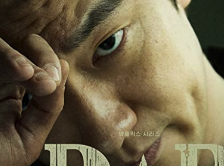 ソン・ソック演じるイム・ジソプ大尉