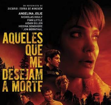 アンジェリーナ・ジョリー主演の映画『モンタナの目撃者』