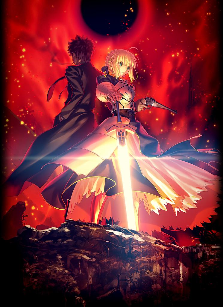 Fate/Zero アニメ