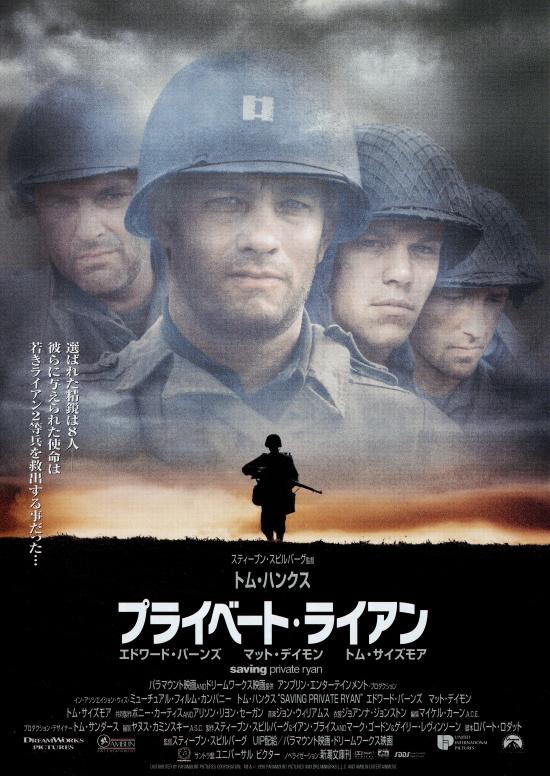 プライベート・ライアン 映画 アカデミー賞