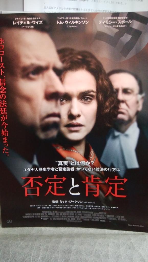 f:id:cinemaking:20171210212752j:plain