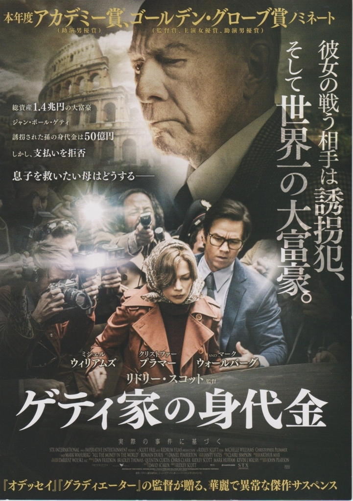 f:id:cinemaking:20180530212153j:plain