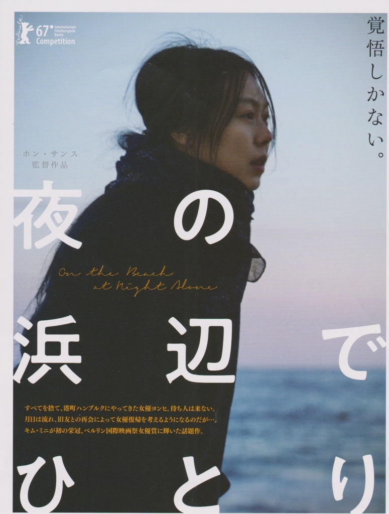 f:id:cinemaking:20180619202451j:plain