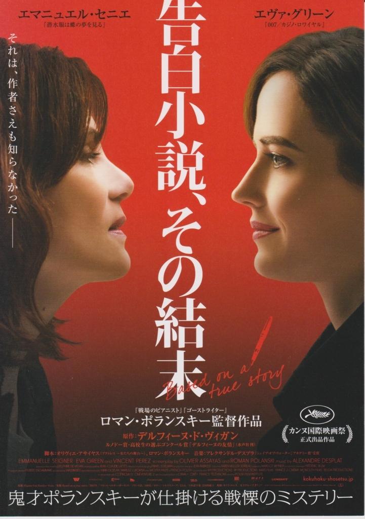 f:id:cinemaking:20180630120720j:plain