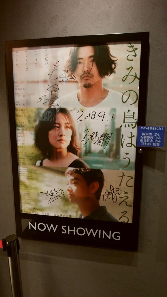f:id:cinemaking:20180909201835j:plain