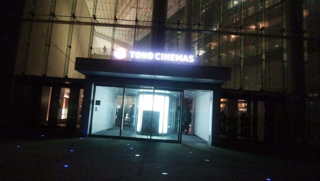f:id:cinemaking:20181103120144j:plain