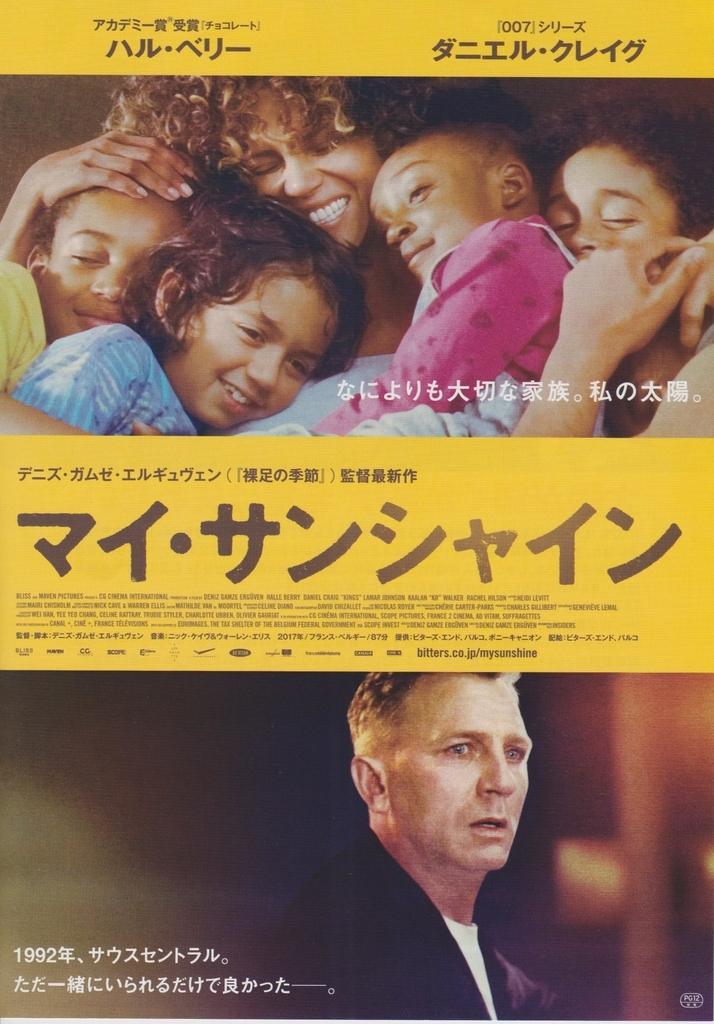 f:id:cinemaking:20181224135355j:plain