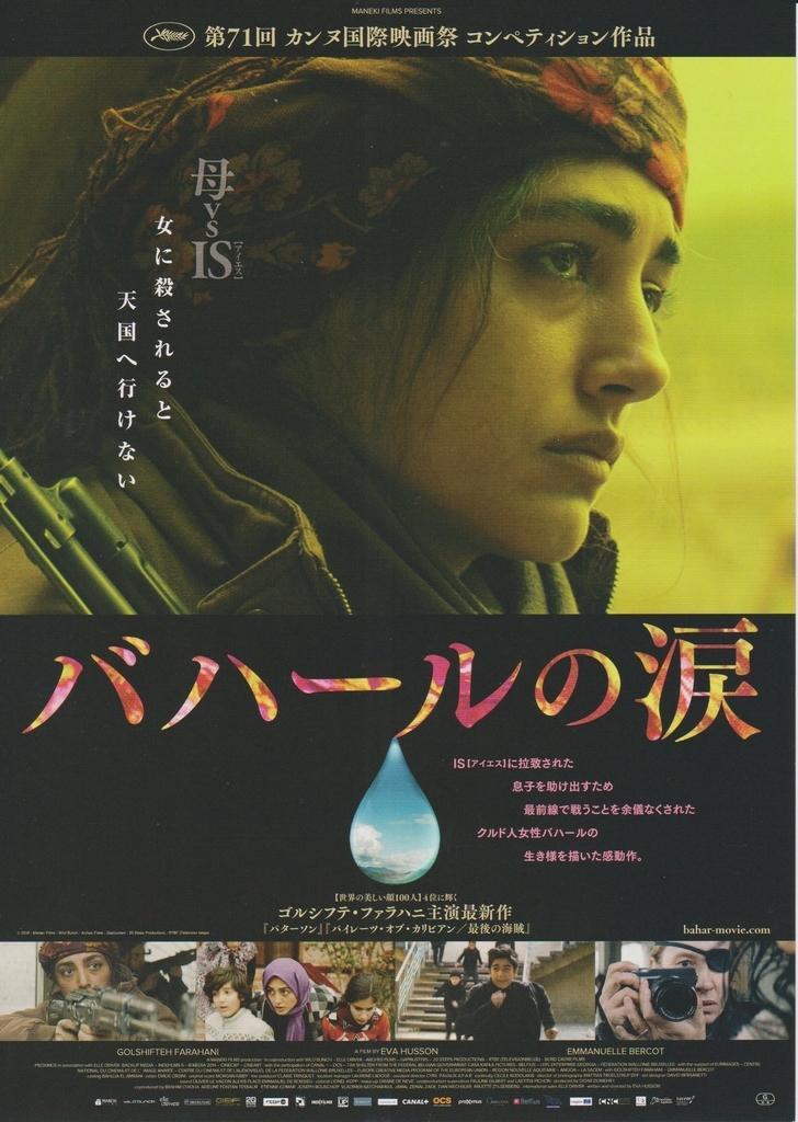 f:id:cinemaking:20190124210608j:plain