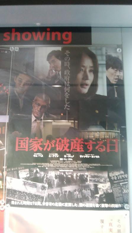 f:id:cinemaking:20191121224527j:plain