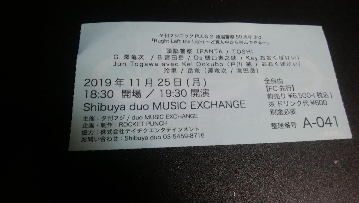 f:id:cinemaking:20191130144331j:plain