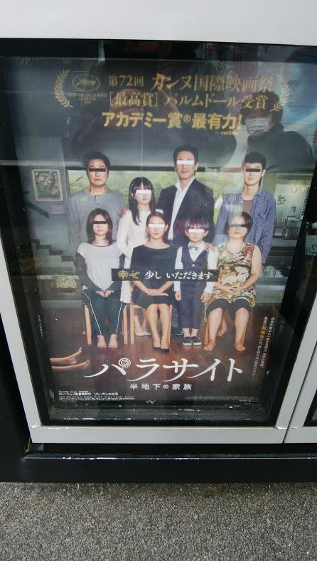 f:id:cinemaking:20200111220353j:plain