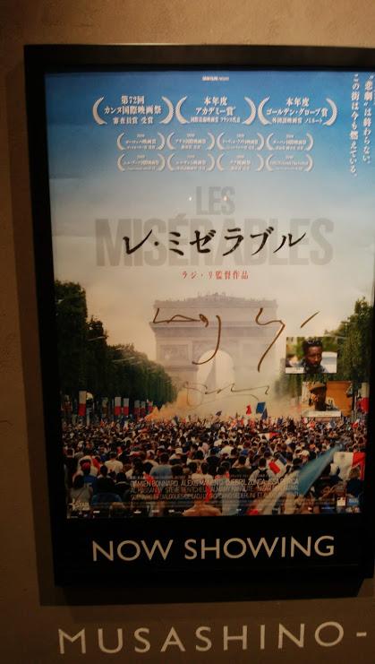 f:id:cinemaking:20200309205024j:plain