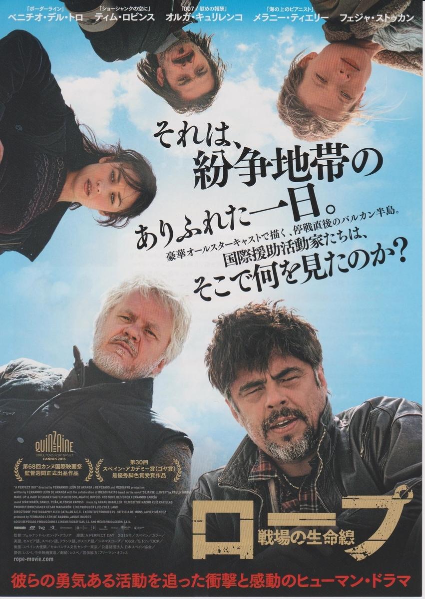 f:id:cinemaking:20200517183552j:plain