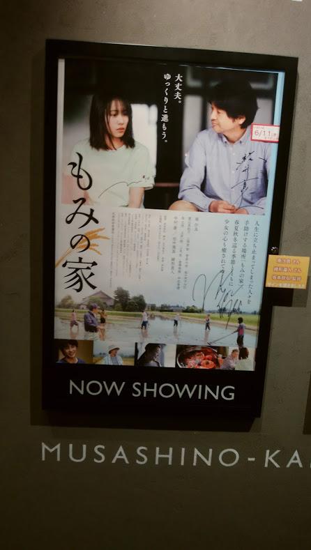 f:id:cinemaking:20200609210106j:plain