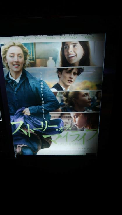 f:id:cinemaking:20200618204836j:plain