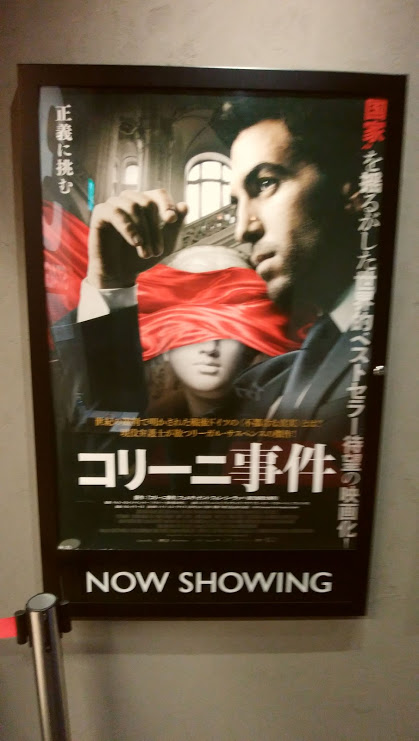 f:id:cinemaking:20200620205058j:plain