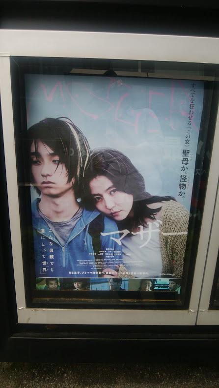 f:id:cinemaking:20200704205254j:plain