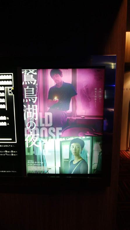 f:id:cinemaking:20200926202442j:plain