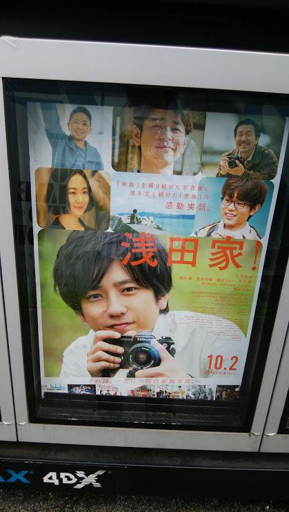 f:id:cinemaking:20201007211020j:plain