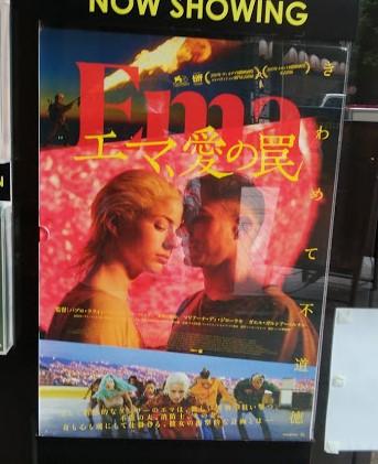 f:id:cinemaking:20201010201329j:plain