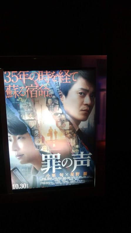 f:id:cinemaking:20201102224338j:plain