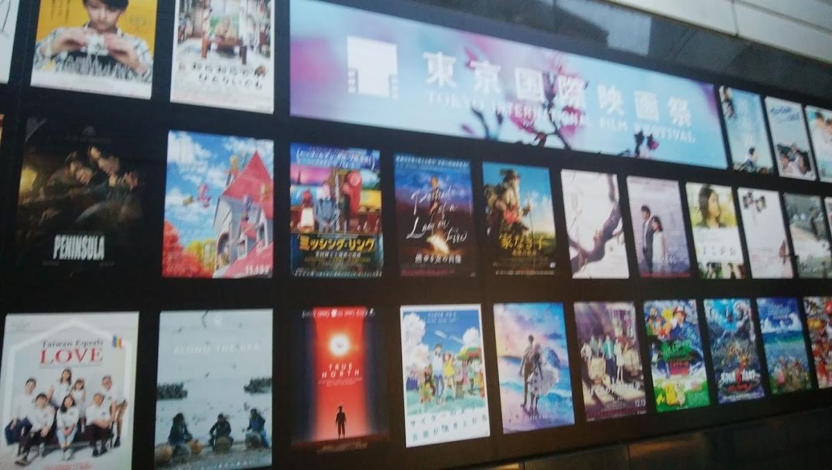 f:id:cinemaking:20201110222635j:plain