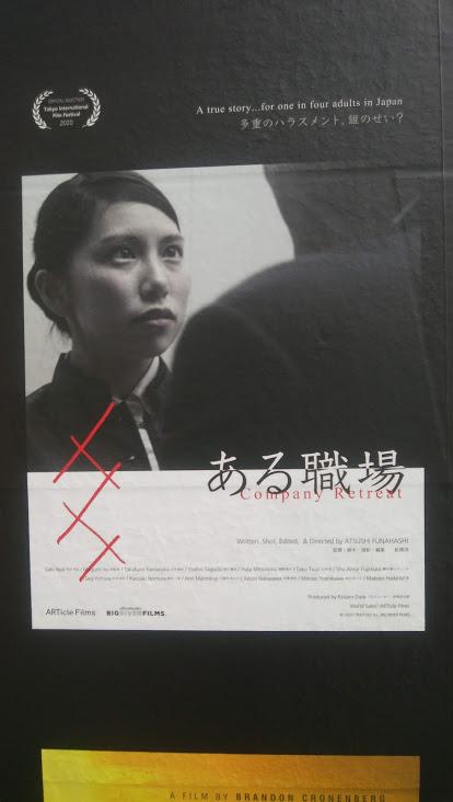 f:id:cinemaking:20201111230021j:plain