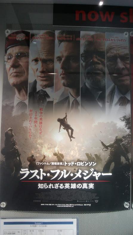 f:id:cinemaking:20210310205357j:plain