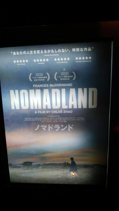 f:id:cinemaking:20210328203540j:plain