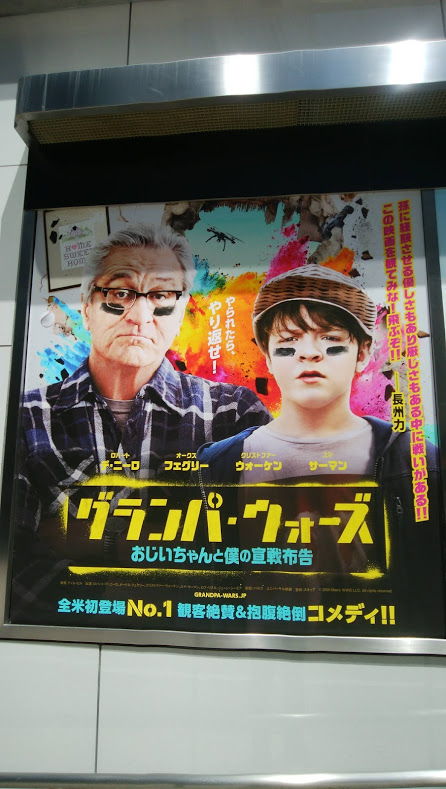f:id:cinemaking:20210424212419j:plain
