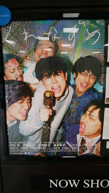 f:id:cinemaking:20210517184308j:plain