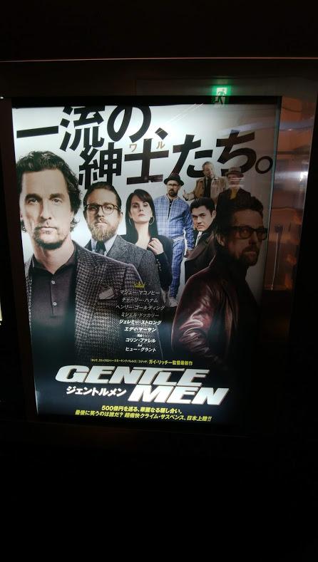 f:id:cinemaking:20210605202417j:plain