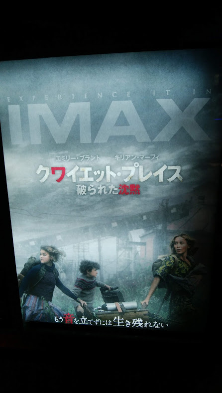 f:id:cinemaking:20210622213210j:plain