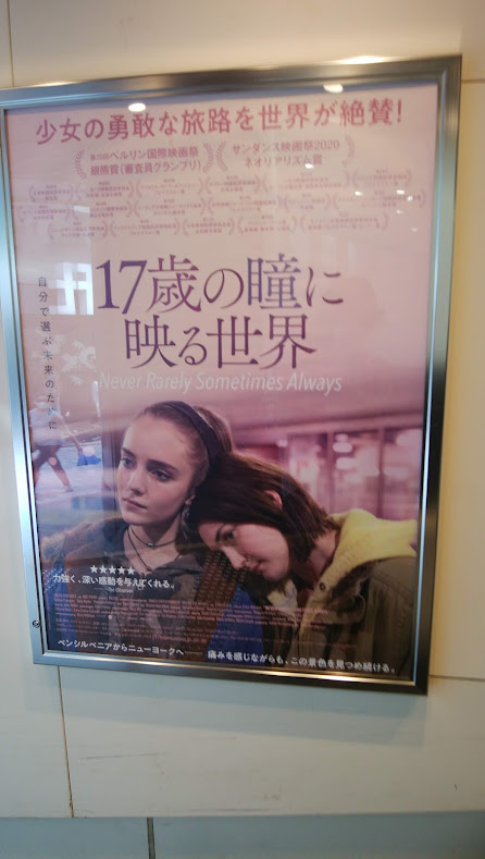 f:id:cinemaking:20210727204605j:plain