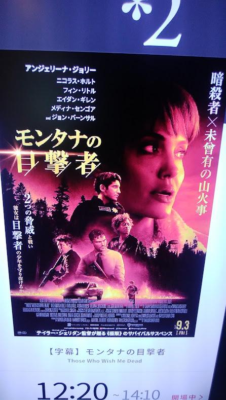 f:id:cinemaking:20210906210803j:plain
