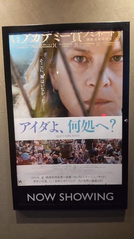f:id:cinemaking:20211011204036j:plain
