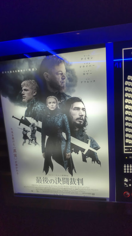 f:id:cinemaking:20211018204654j:plain