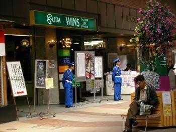 個別「ウインズ札幌B館」の写真...