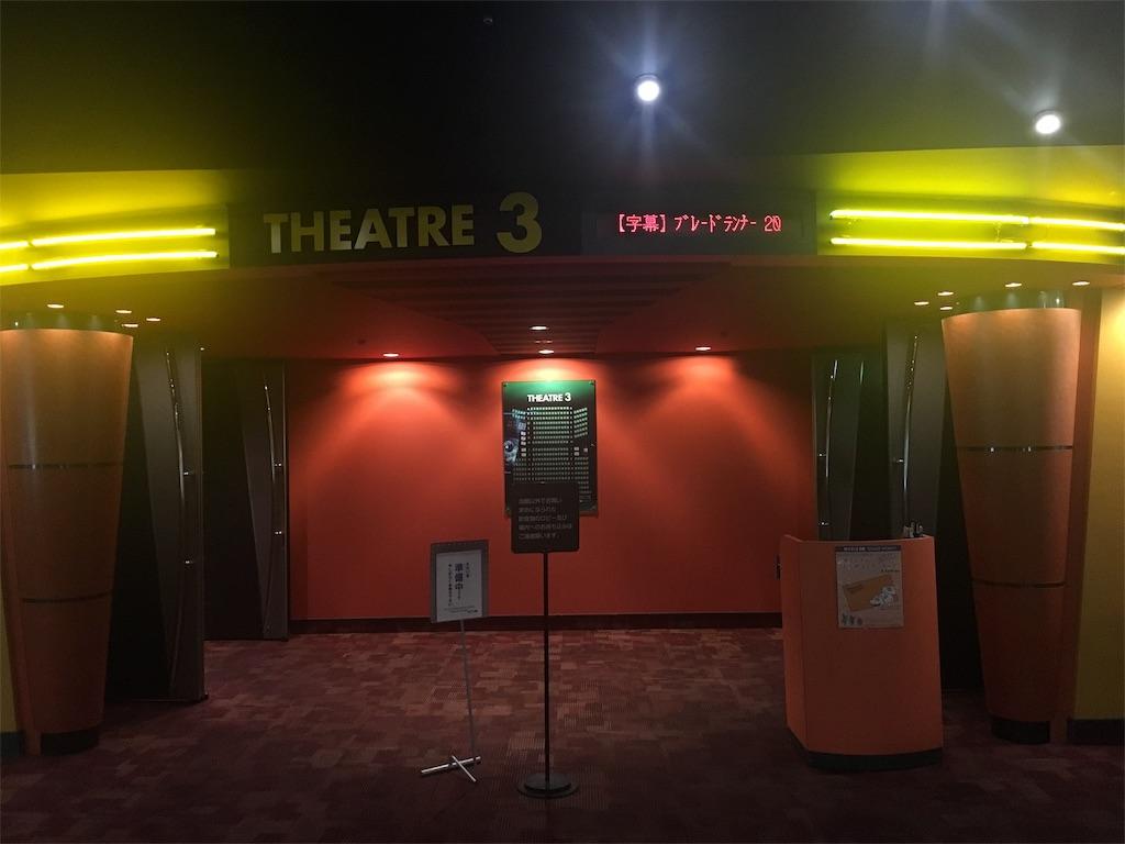 f:id:cinemaza:20171129141548j:image