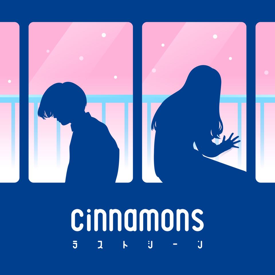 f:id:cinnamonsblog:20170708230613p:plain