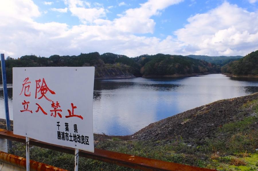 勝浦ダム(千葉県勝浦) - 水辺遍路