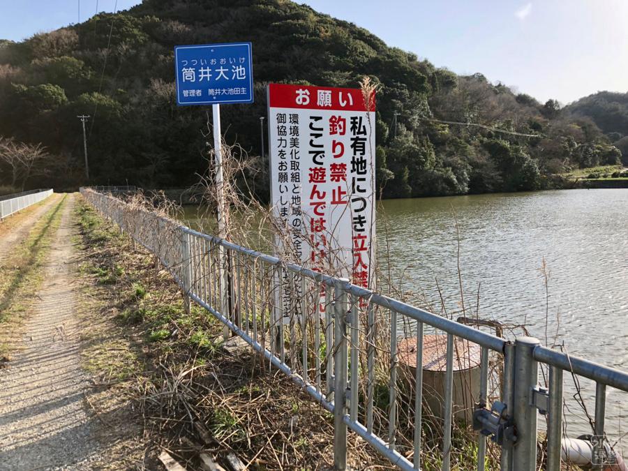 淡路島 バス 釣り ポイント