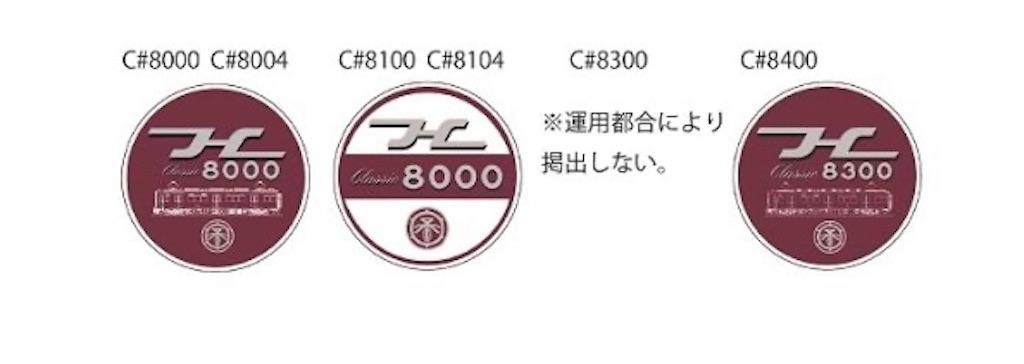 f:id:circleX14R:20200917190352j:image
