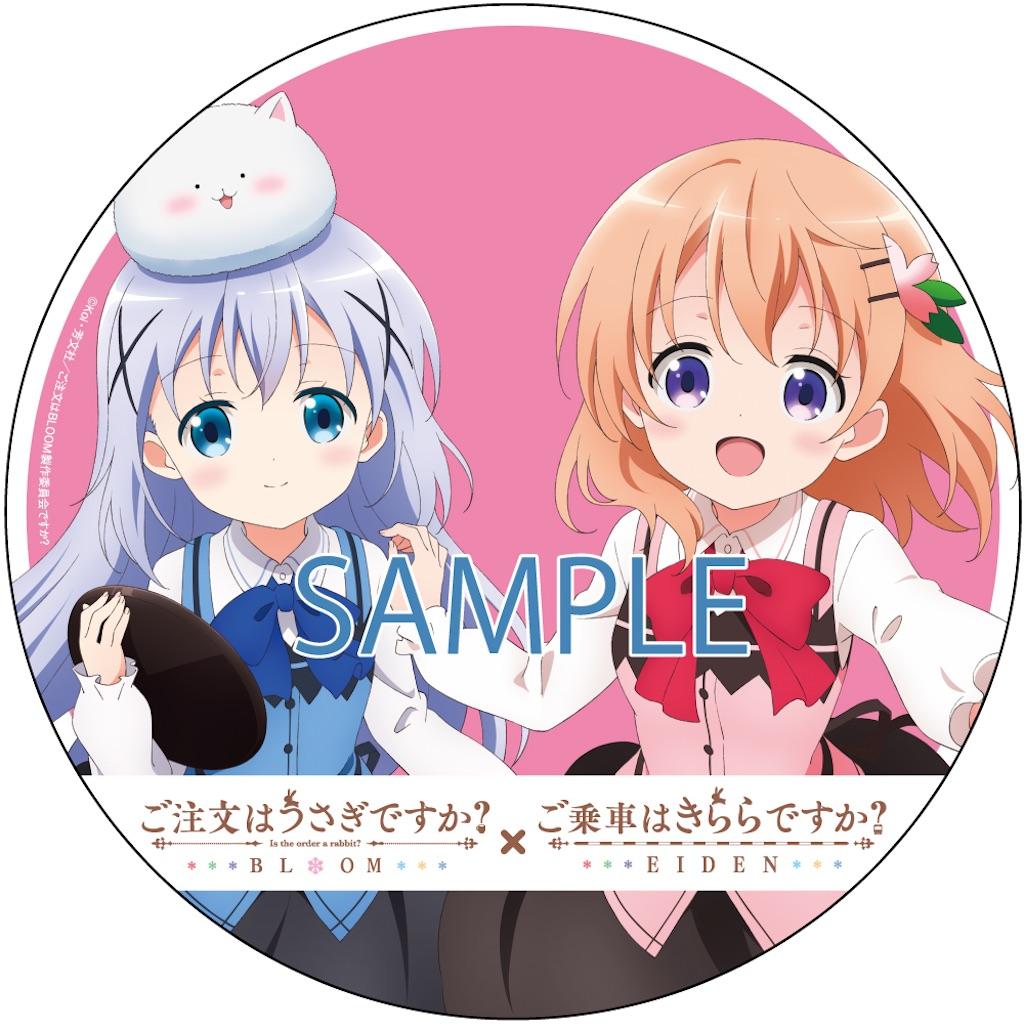 f:id:circleX14R:20200918150339j:image